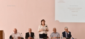 """The Armenian World on the Internet"" International conference"