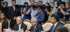 Meeting of the Council of the CIS Heads of State in Bishkek