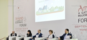 """Conference titled """"Armenia as a bridge to large markets"""" launches in Yerevan"""