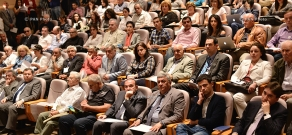 ՀՀ անկախության 25-ամյակին նվիրված Համահայկական գիտական համաժողով