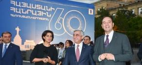 Նախագահ Սերժ Սարգսյանը Հանրայինի 60-ամյա հոբելյանի կապակցությամբ այցելել է հեռուստաընկերություն