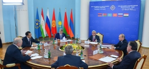 A session of the CSTO Collective Security Council in the restricted format