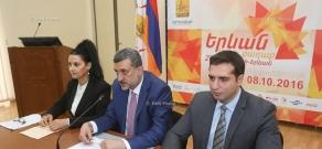 Press conference on the program of the events of Erebuni-Yerevan 2798 celebrations