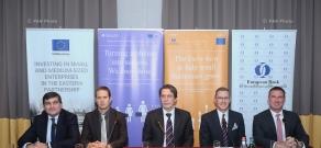 Совместная пресс-конференция ЕС и ЕБРР о продолжении содействия развитию сектора МСП